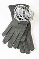 Женские зимние перчатки серого цвета