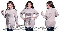 Женский вязаный свитер Люсия(размеры 50-56)