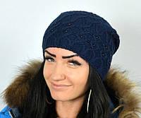 """Головные уборы для женщин. Стильная шапка """"Сальма"""" синий."""