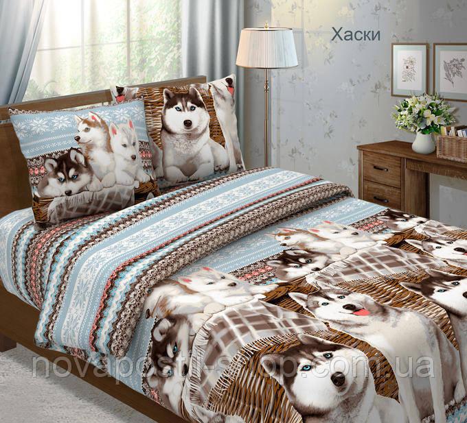 Комплект постельного белья Хаски 2 (бязь, 100% хлопок)