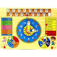 """Деревянная рамка-вкладыш """"Календарь"""" для детей от 2 лет ТМ """"Игрушки из дерева"""" Р116"""
