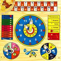 """Деревянная рамка-вкладыш """"Часы календарь"""" для детей от 3 лет ТМ """"Игрушки из дерева"""" Р 34"""