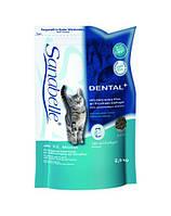 BOSCH Sanabelle Dental 0,4 kg