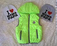 Жилетка Детская для Девочки Fashion Цвет Кислотный  Рост 92-116 см