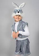 Зайчик серый карнавальный костюм