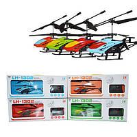Игрушка Вертолет на радиоуправлении, детские игрушки, на пульте управления