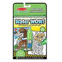 """Детская волшебная водная раскраска """"Лабиринты"""" (Pet Mazes) ТМ Melissa & Doug MD9484"""