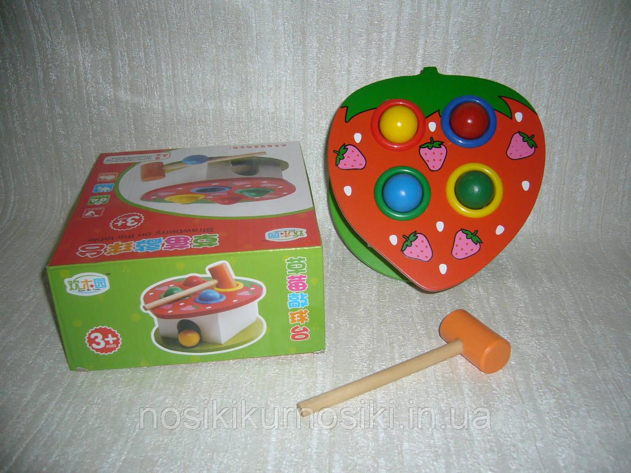 Деревянные игрушки стучалка забей шарик Клубника