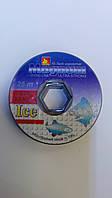 Леска MAGNUM ICE 25м 0,10 мм