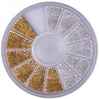 Металлический бисер для ногтей в контейнере карусель №17-16, 0.5 мм, белые, золотые