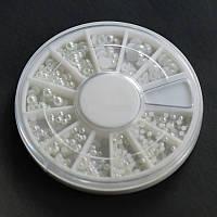 Жемчуг для ногтей (полусферы) белого цвета в карусельке