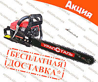 Бензопила Уралсталь УБП-5400