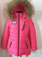 Детская теплая зимняя куртка парка на девочку подростка, р.42,44