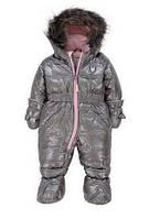 Детский зимний термокомбинезон для девочки 6, 12, 18 мес. ТМ Deux par Deux серый  P 720-964
