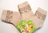 Бежевые теплые носки с оленями детские