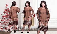 """Модное женское  платье из французского трикотажа  """"Валентина"""" до 62 размера"""