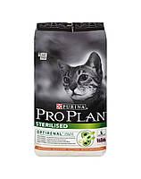 Purina pro plan cat sterilised с лососем 10 kg