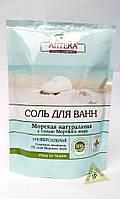 Зеленая Аптека соль для ванн Универсальная 500 гр