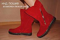 """Угги  """"ЗАМОК"""" красные натуральная замша и мех (разные цвета) размеры с 33 по 45 код 1316/2"""