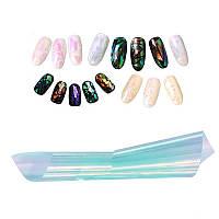 Фольга для ногтей, битое стекло № 01, ширина 5 см, цвет голубой хамелеон