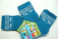 Бирюзовые махровые носки с оленями детские