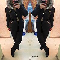 Женский зимний костюм больших размеров Север ян