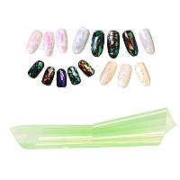 Фольга для ногтей, битое стекло № 03, ширина 5 см, цвет желто-салатовый хамелеон