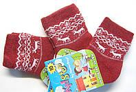 Детские бордовые носки с оленями теплые