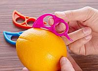 Нож для чистки цитрусовых
