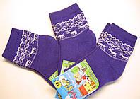Детские махровые носки василькового цвета с оленями