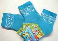 Носки с оленями голубого цвета махровые детские