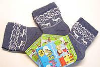 Носки цвета джинс детские махровые с оленями