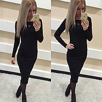 Облегающее платье миди с пряжкой