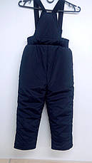 Штаны зимние полукомбинезон, синие, р.116-140, фото 2