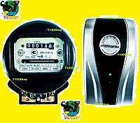 Энергосберегающее устройство Power Saver Экономитель электроэнергии Saving box