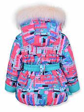 Детский зимний комбинезон на девочку ИЛАРИЯ бирюза, р.92, фото 3