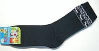 Темно-серые носки с оленями на мальчика махровые