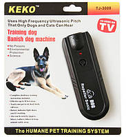 Отпугиватель собак Dog Repeller Sonic TJ-3008, карманный, средство защиты