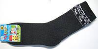 Мальчиковые носки с оленями махровые темно-серый меланж