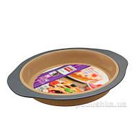 Форма для выпечки пирога силиконовая Lamart LT3015