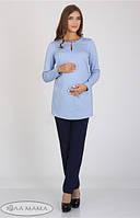 Классические брюки для беременных Inga р. 44-50 ТМ Юла Мама т. синий 01.36.012