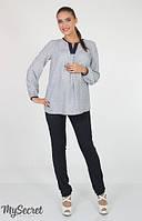 Классические узкие брюки для беременных Lavera р. 44-50 ТМ Юла Мама Темно-синий TR-36.022