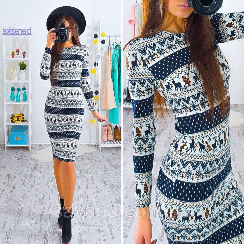 Стильное облегающее платье