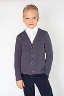 Кофточка(кардиган) на пуговицах для детей 4-9 лет (Р. 116-134) ТМ Модный карапуз Темно-серый 03-00676-2