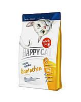 HAPPY CAT Sensitive Grainfree 4 kg
