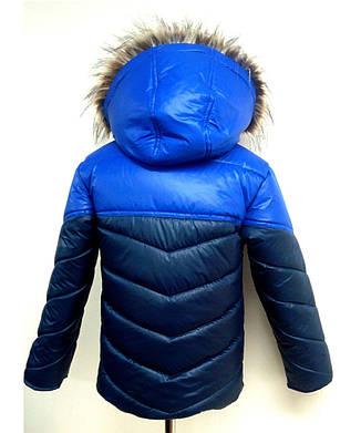 Куртка ЗИМА, р.36, фото 2