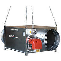 Теплогенератор Ballu FARM 90 M/C METANO/02FA58M-RK