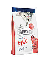 HAPPY CAT Sensitive 300 g