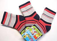 Теплые мальчиковые цветные носки в полоску