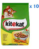 KITEKAT курица и овощи 1 kg х10